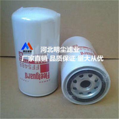 供应FS1022弗列加滤芯厂家替代FS1022滤芯