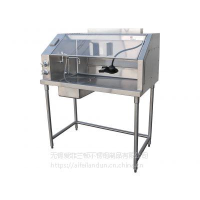 无锡爱菲兰顿动物解剖台动物尸体清洗台宠物手术台处置台