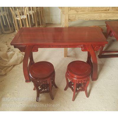 国学桌实木古典中式书法桌椅 国学课桌书画桌美术桌实木学生课桌衡杨