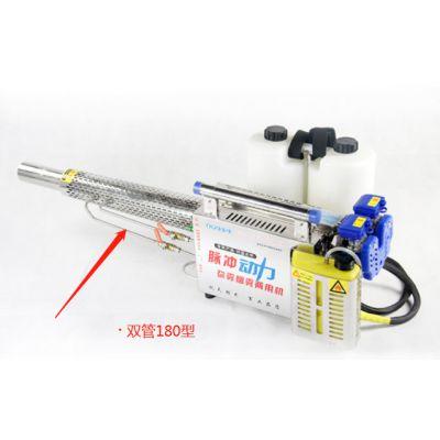 果树杀虫机械 背负式弥雾机 果树种植打药机 电启动脉冲烟雾机