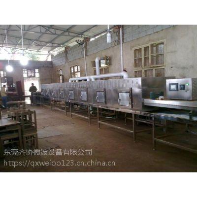 果仁微波烘烤设备-深圳果仁微波烘烤设备厂家