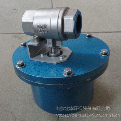山东北华环保专业生产矿用电动球阀 型号齐全