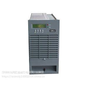 供应K3B10LA电源模块