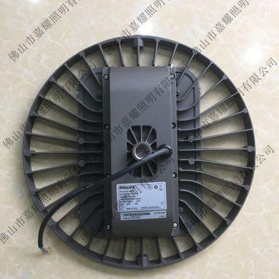 飞利浦BY698P工业照明高天棚灯具120W