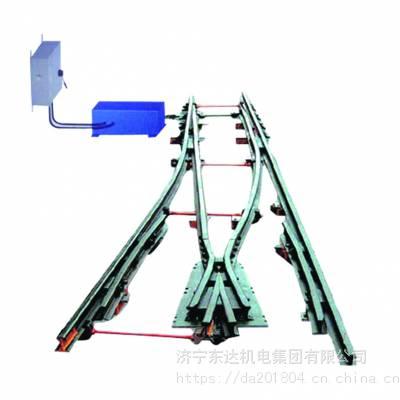 QFC矿用气控道岔装置现货出售 矿用道岔装置厂家直销
