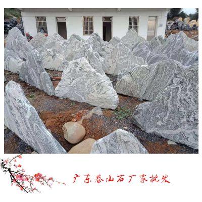 冬季新品雪浪石图片 广东雪浪石厂家批发 泰山石多少钱一米