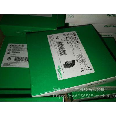 XPSDMB1132 施耐德 安全继电器,编码磁性开关监控 2 个固态输出