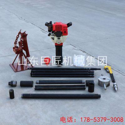 热销巨匠QTZ-1型轻便土壤取样钻机 高频振动效率高
