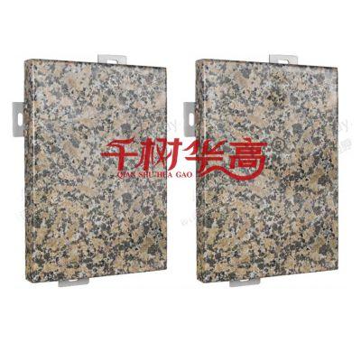 氟碳铝单板厂家定制墙面门头招牌装饰3mm厚度户外幕墙铝合金板