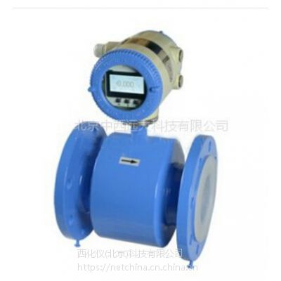 中西 电磁流量计 型号:EMF8901-(125)库号:M141774