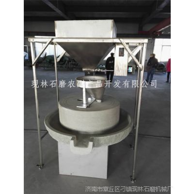 豆腐专用石磨机 多用途豆浆石磨机 现林石磨厂家现林石磨
