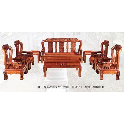 缅花沙发采购价-天津缅花沙发-统发红木欢迎随时看厂(查看)