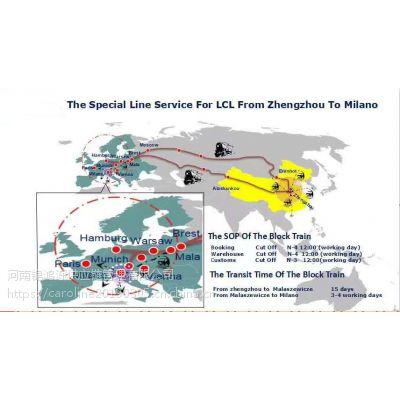 铁路到白俄罗斯明斯克BELRUS MINSK 布列斯特11天直达 整柜拼箱进出口 提货派送