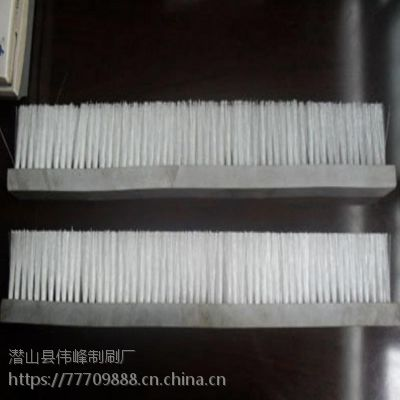 供应PVC/PP砖机木板条板刷不锈钢丝条刷尼龙毛刷数控冲床板刷品牌伟峰刷丝材料尼龙