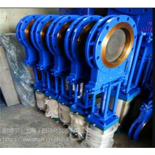 耐苛尔 气动耐磨插板门 ZKZ673TC 10C DN250 耐苛尔阀门厂家