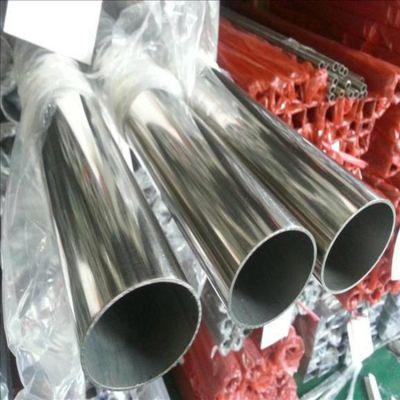 品质保证 无缝钢管流体管