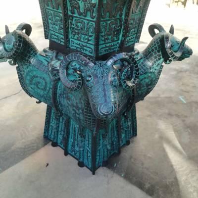 商代晚期青铜器四羊方尊复制工艺流程