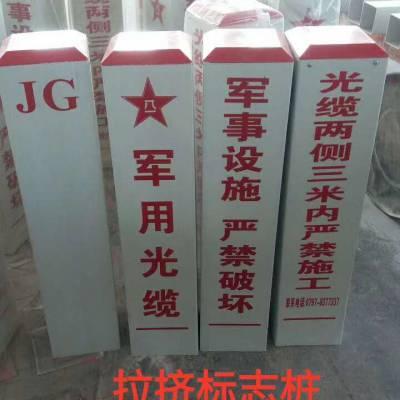 江西九江玻璃钢警示柱供应商厂家
