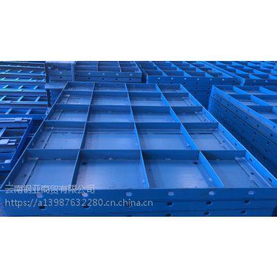 昆明钢模板库存价格/昆明现货钢模板批发/钢钎