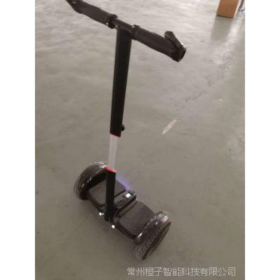 厂家直销智能站立带扶杆电动平衡车 成人智能电动平衡车代步车