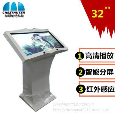 新款32寸卧式触摸查询一体机 红外电容触摸显示器 电子翻书触控一体机 厂家直销
