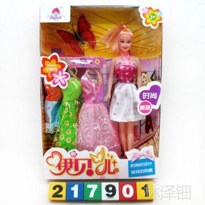 8868-4女孩儿童魔幻美女3套衣服换装组合套装过家家美女娃娃批发