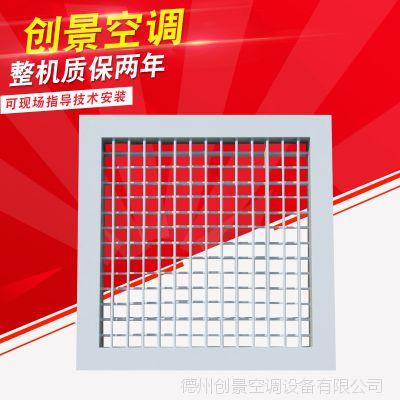 中央空调回风口铝合金双层百叶风口200*200加工定制排烟风口