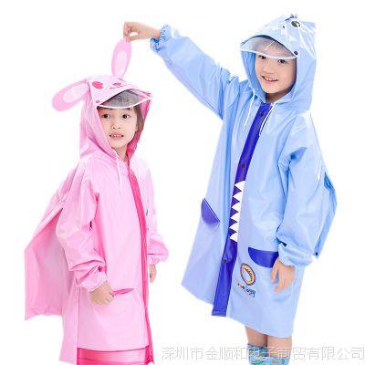 jsh儿童雨衣男童女童带书包位大码学生宝宝加厚长款雨披防水6-12