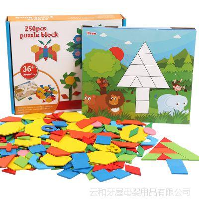 儿童几何拼图七巧板小学生木制玩具男女孩早教益智3-4-5-6岁