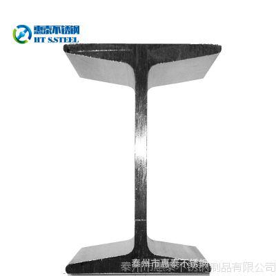 供应天津焊接202不锈钢H型钢 22#