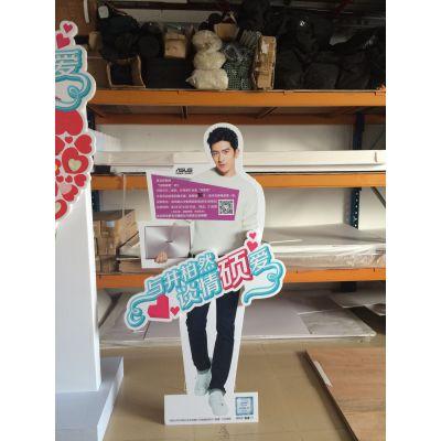 龙岗商场超市人形指示牌喷绘定制厂家