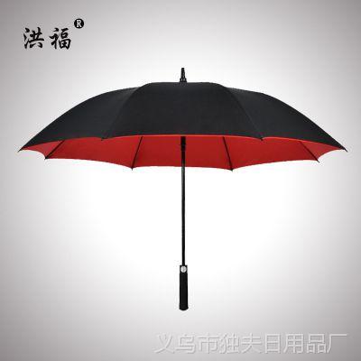 晴雨伞长柄男女士很大双人三人高尔夫伞自动双层防风伞商务直柄伞