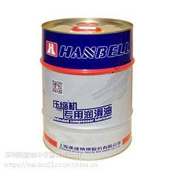 低温冷冻油 汉钟HBR-A01冷冻油 HBR-B01 HBR-B02 HBR-B03 HBR-B04