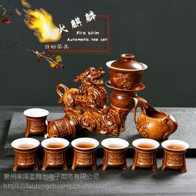 创意懒人功夫防烫手火 麒麟 自动茶具套装创意套装陶瓷个性 礼品