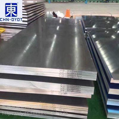 现货2024耐磨损超硬铝合金板