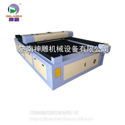 厂家直销SD1325激光切割机 玻璃激光切割机 工艺品雕刻切割