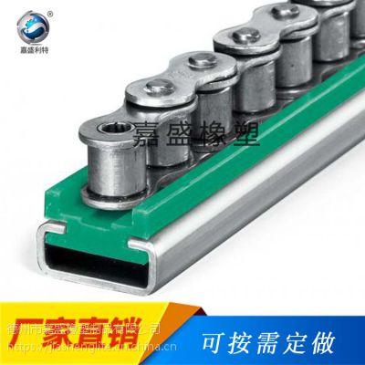 白色耐磨传动输送链条导轨 高分子聚乙烯导槽来图加工
