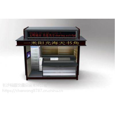 郴州邮政报刊亭哪种款式-街心卖报房子建设工程商-湖南裕盛