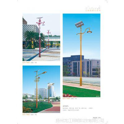 山西太原8米太阳能路灯加工选择龙江品牌