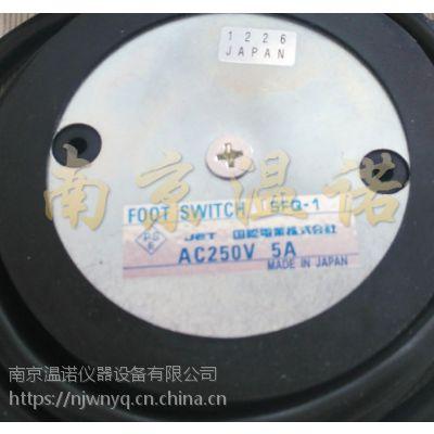 日本原装KOKUSAI国际电业SFQ-1B脚踏开关