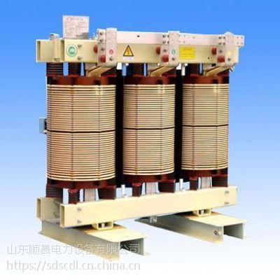 滕州SC干式变压器 山东树脂绝缘变压器 山东顺昌变压器厂家