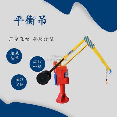 机床用小型吊机 辽宁PJ型电动平衡吊