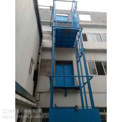 万江室外货梯升到4楼共11米 东莞液压升降平台厂家非标定做链条式液压升降台
