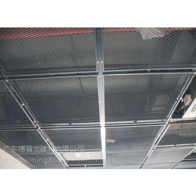 车站吊顶防火、透气铝拉网装饰天花定制价格。