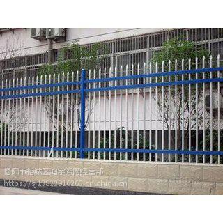 广东省鸿宇筛网施工安全公路锌钢护栏 防攀爬围墙定制 -286