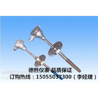安徽德胜 Pt100热电阻WZP-630NM耐磨热电阻 -200~500℃ 批量优惠