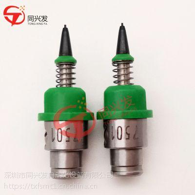 JUKI 7501 吸嘴 厂家直供批发