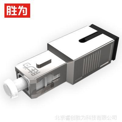胜为批发 SC-SC型阴阳式5db公母固定法兰耦合适配器/光纤衰减器
