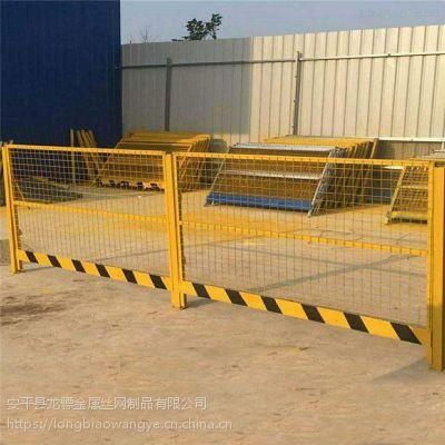 洞口护栏 坑边防护栏 施工场地围栏厂家