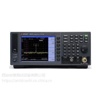 安捷伦频谱分析仪N9320B低价维修,免费检测